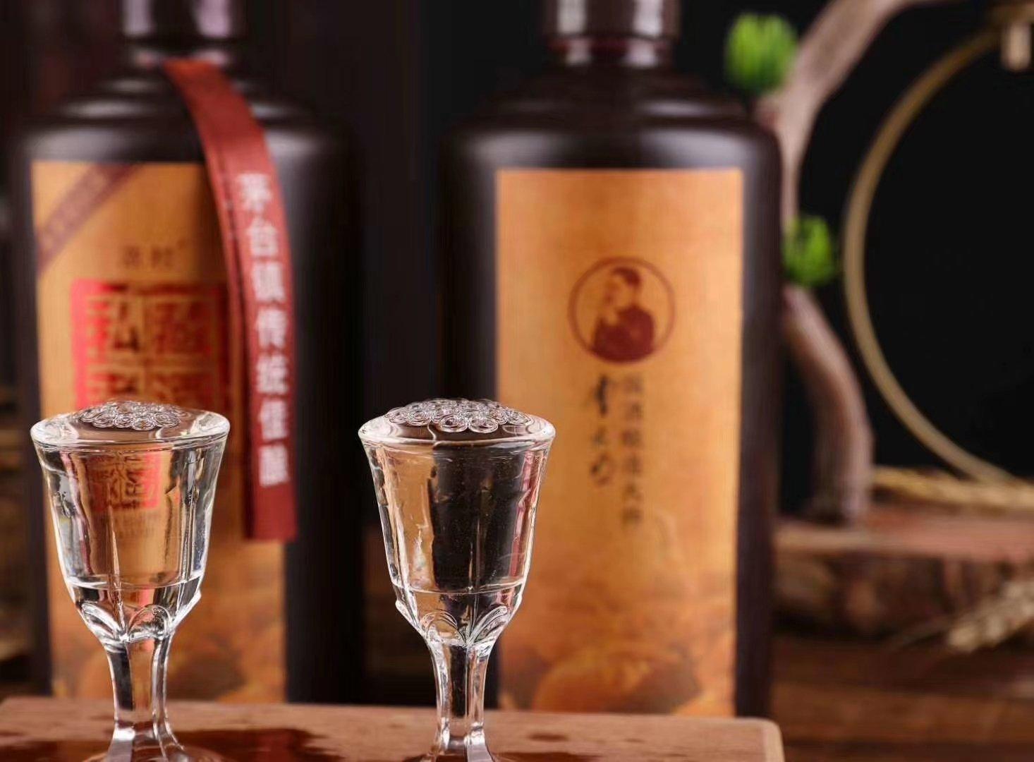 私藏老酒4